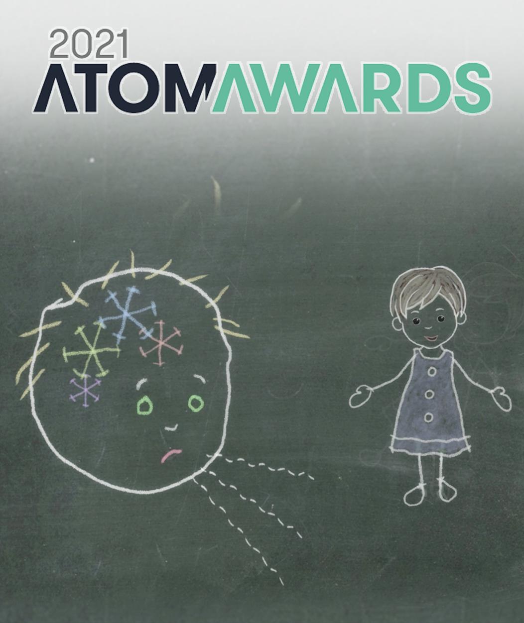 2009 Atomawardsicon